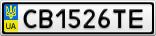 Номерной знак - CB1526TE