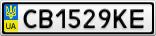 Номерной знак - CB1529KE