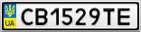 Номерной знак - CB1529TE