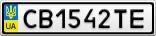 Номерной знак - CB1542TE