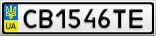 Номерной знак - CB1546TE