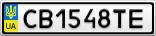 Номерной знак - CB1548TE