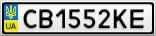 Номерной знак - CB1552KE