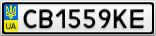 Номерной знак - CB1559KE