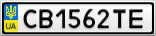 Номерной знак - CB1562TE