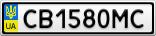 Номерной знак - CB1580MC