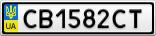 Номерной знак - CB1582CT