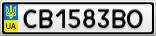 Номерной знак - CB1583BO