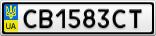 Номерной знак - CB1583CT