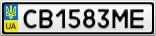 Номерной знак - CB1583ME