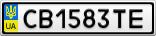Номерной знак - CB1583TE