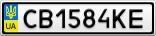 Номерной знак - CB1584KE