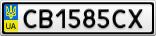 Номерной знак - CB1585CX