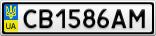 Номерной знак - CB1586AM