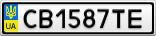 Номерной знак - CB1587TE