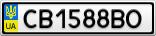 Номерной знак - CB1588BO