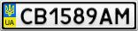 Номерной знак - CB1589AM