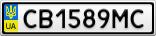 Номерной знак - CB1589MC