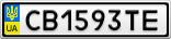 Номерной знак - CB1593TE