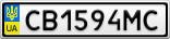 Номерной знак - CB1594MC