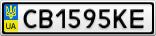 Номерной знак - CB1595KE