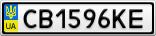 Номерной знак - CB1596KE