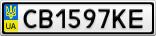 Номерной знак - CB1597KE