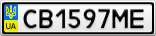 Номерной знак - CB1597ME