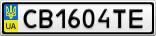 Номерной знак - CB1604TE