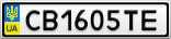 Номерной знак - CB1605TE