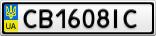 Номерной знак - CB1608IC