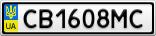 Номерной знак - CB1608MC