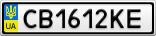 Номерной знак - CB1612KE