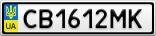 Номерной знак - CB1612MK