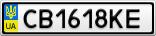 Номерной знак - CB1618KE