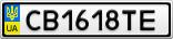 Номерной знак - CB1618TE