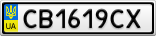 Номерной знак - CB1619CX