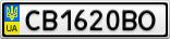 Номерной знак - CB1620BO