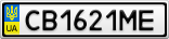 Номерной знак - CB1621ME