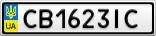Номерной знак - CB1623IC