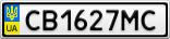 Номерной знак - CB1627MC