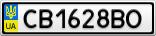 Номерной знак - CB1628BO