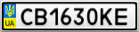 Номерной знак - CB1630KE