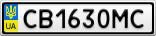 Номерной знак - CB1630MC