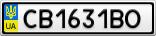 Номерной знак - CB1631BO
