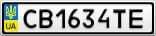 Номерной знак - CB1634TE