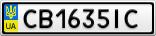 Номерной знак - CB1635IC