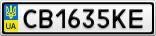 Номерной знак - CB1635KE