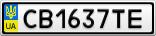 Номерной знак - CB1637TE