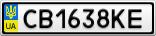 Номерной знак - CB1638KE